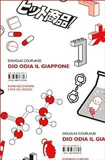 Dio odia il Giappone (Vinili) (Italian Edition)
