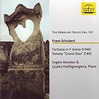 The Koroliov Series Volume VIII by Evgeni Koroliov and Ljupka Hadzigeorgieva (2006-01-01)