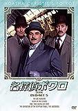 David Suchet - Agatha Christie`S Poirot