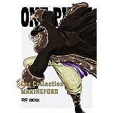 "ONE PIECE Log Collection  ""MARINEFORD""(初回限定版) [DVD]"