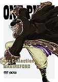 "ONE PIECE Log Collection ""MARINEFORD (初回限定版) DVD"