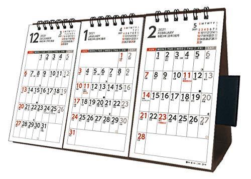 トライエックス 卓上3か月スケジュール 2021年 カレンダー 卓上 CL-646