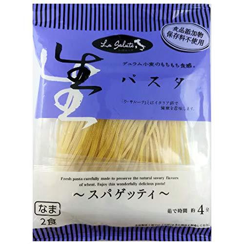 本田商店 La Salute 生パスタ スパゲッティ 2食