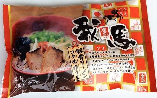 【我馬 がば 赤うま】広島 豚骨生ラーメン  我馬 赤馬 2食入り