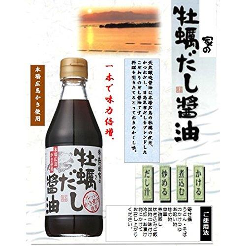 最安値|寺岡有機醸造 寺岡家 牡蠣だし醤油 瓶300ml [3117]の価格比較