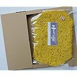 食用菊 干し菊 1枚入1袋【青森県産】おひたし、酢の物、和え物など、『重陽の節句』にもご活用ください。