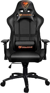 Cougar Gaming Chair Armor Black