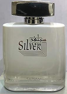 Al Rehab Silver extreme For Men 100ml - Eau de Parfum