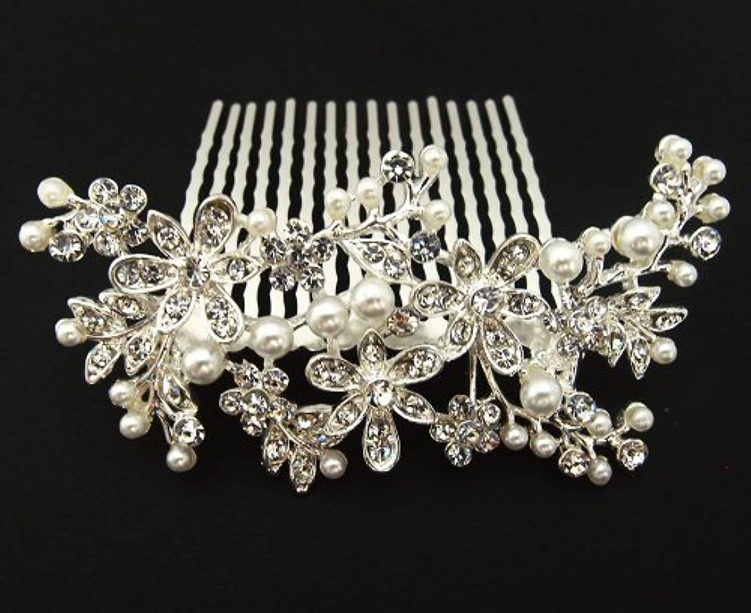 昼寝地味な最大のbeautiful white Silver Color bridal wedding hair comb pearl and crystal #5 [並行輸入品]