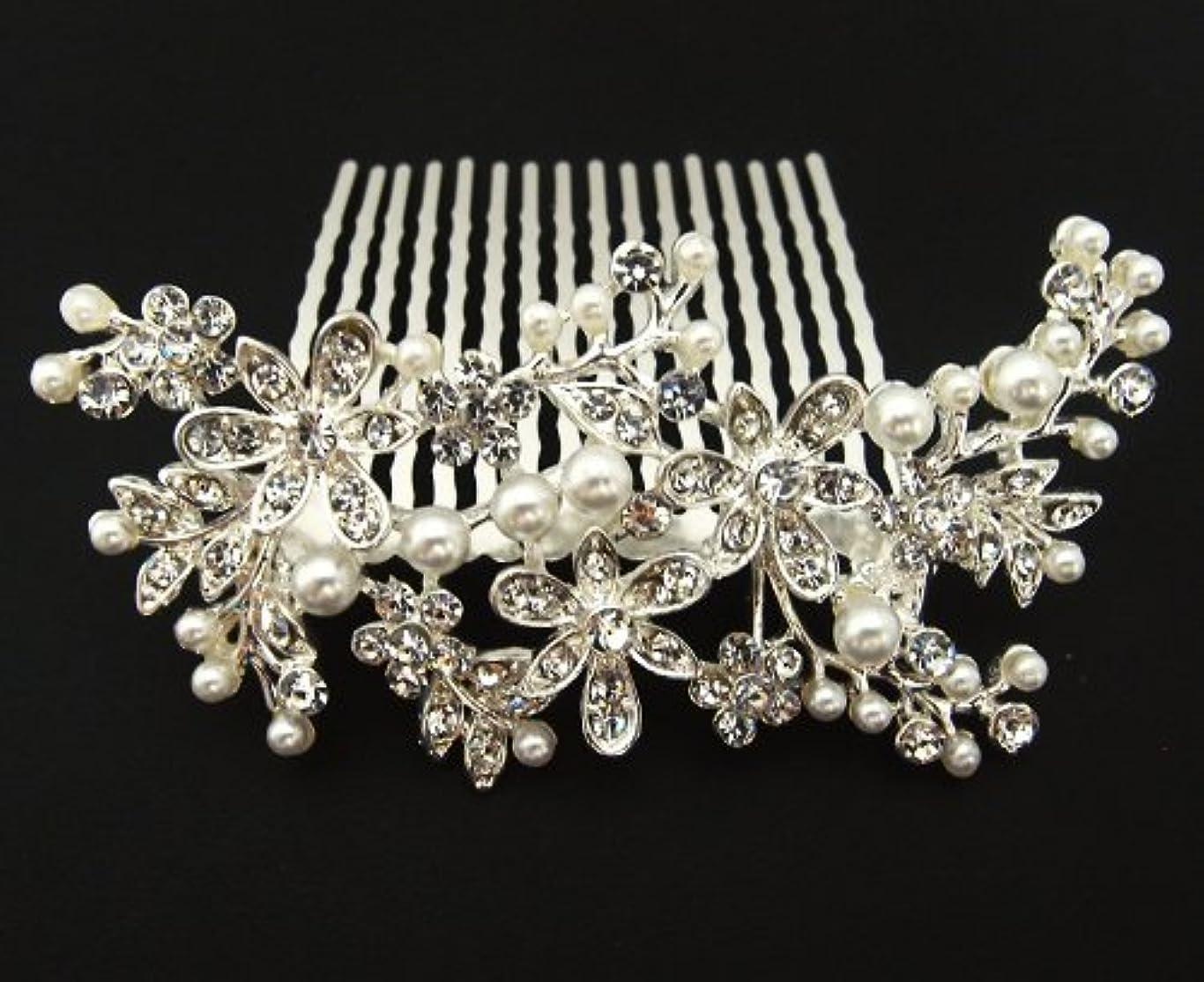構成員プレミアム切断するbeautiful white Silver Color bridal wedding hair comb pearl and crystal #5 [並行輸入品]