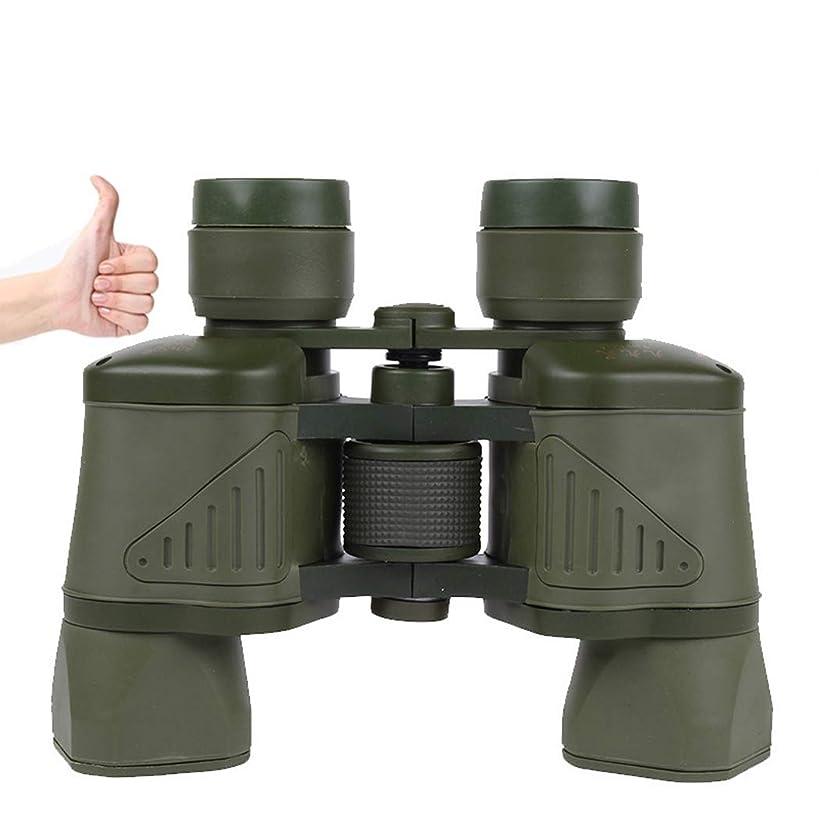 同盟出撃者唯物論双眼鏡クロスコーディネートナイトビジョン屋外夜間50x50 HD防水スモールコンパクト双眼鏡子供向けアダルト観光旅行天文学野鳥観測野外望遠鏡