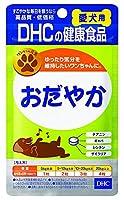【2個セット】DHC 愛犬用おだやか 60粒