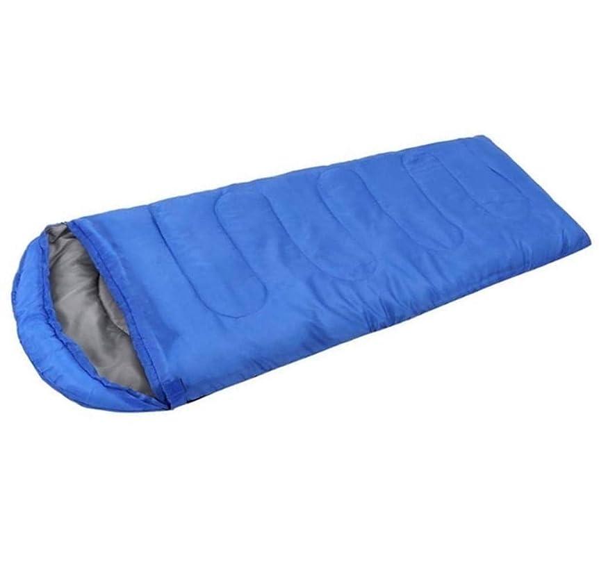 走るまさにくつろぎアウトドアハイキングとバックパッキング圧縮キャリーバッグを含むための通気性エンベローププロフェッショナルキャンプギアを充填寝袋暖かいです ハンモック寝袋 防寒対策 組立簡単 通気 軽量 折り畳み式 キャンプ 旅行登山 (Color : Blue)