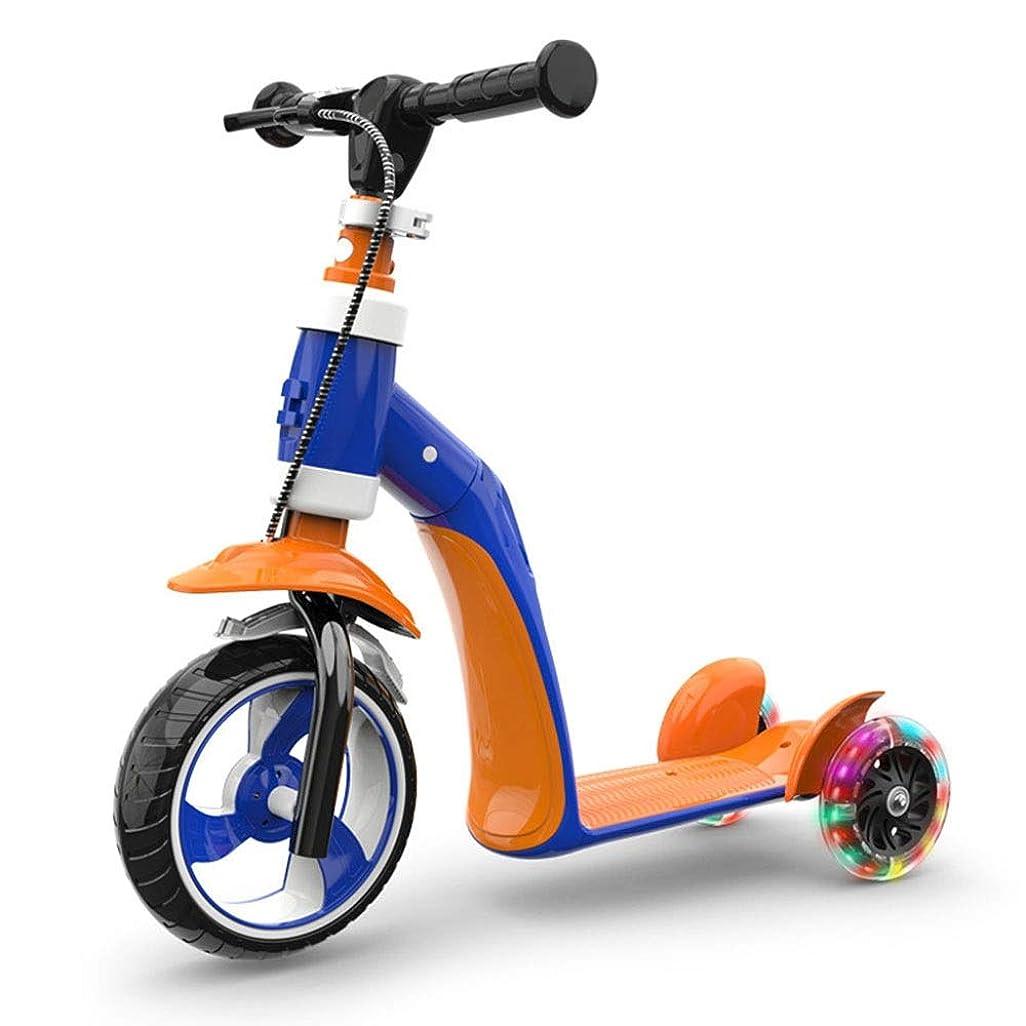 不承認勝利した泥沼Wink zone 子供の赤ちゃんの三輪スクーターに適して、スクーター、多目的スクーター、子供の贈り物に乗ることができます 購入へようこそ ( Color : Orange )