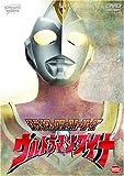 クライマックス・ストーリーズ ウルトラマンダイナ[DVD]