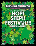 THE IDOLM@STER 8th ANNIVERSARY HOP!STEP!!FESTIV@L!!!@MAKUHARI0922 【Blu-ray】