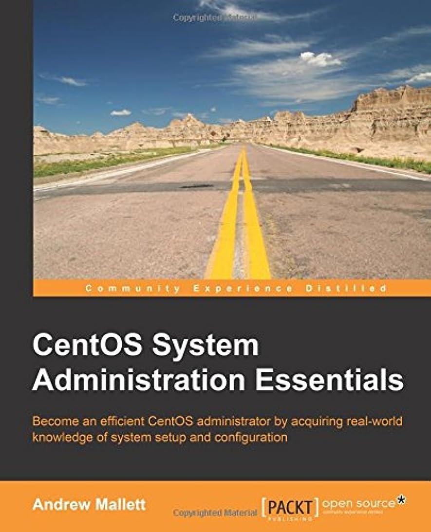 親密なノートマエストロCentos System Administration Essentials