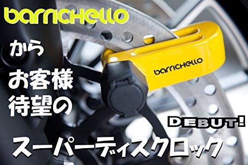 Barrichello(バリチェロ)『スーパーディスクロック』
