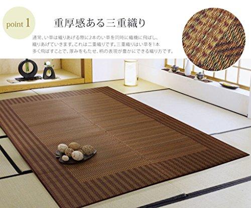 イケヒコ日本製い草ラグカーペットブラウン3畳長方形Fナール約191×250cm国産ふっくらすべりにくい裏貼りヒバ加工#8231530