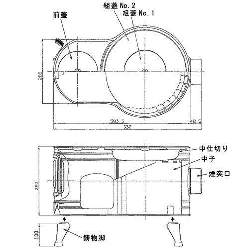 ホンマ製作所黒耐熱窓付時計型薪ストーブ