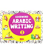 Goodword Arabic Writing Book 2 by M. Harun Rashid - Paperback