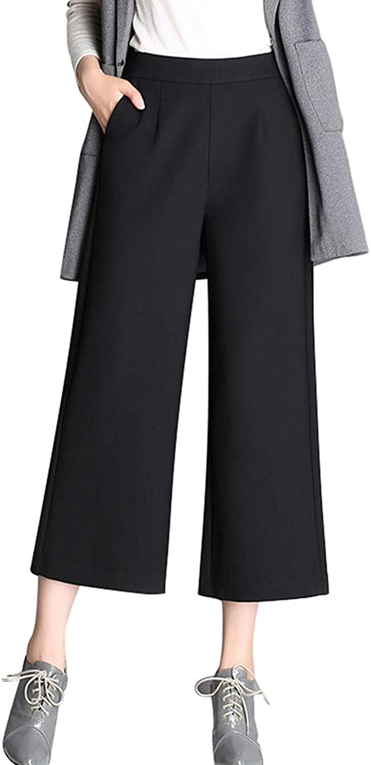 Absolufun Womens Casual Comfortable Fit Elastic Waist Wide Leg Solid Palazzo Pants
