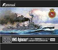 フライホークモデル 1/700 イギリス海軍 HMS 戦艦 エジンコート プラモデル