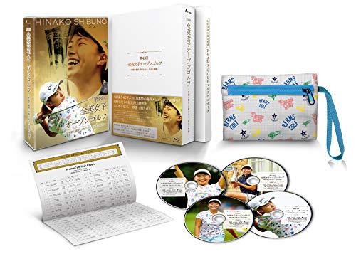 第43回全英女子オープンゴルフ ~笑顔の覇者・渋野日向子 栄光の軌跡~ Blu-ray豪華版