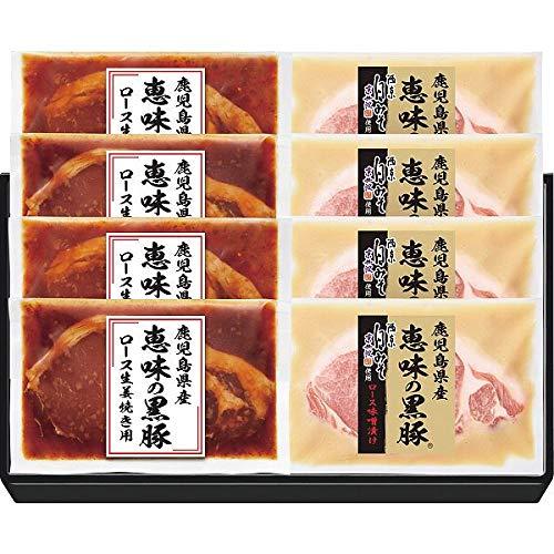 【お歳暮期間限定販売】 鹿児島県産恵味の黒豚 ロース味噌漬・生姜焼き用セットAMS-BP50