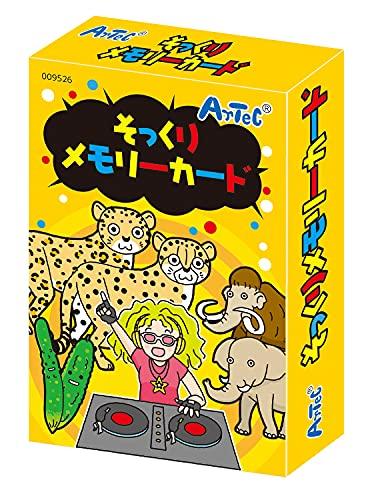 アーテック そっくりメモリーカード 9526 / そっくりさん / 神経衰弱 / 幼児 / カード / ゲーム / 知育