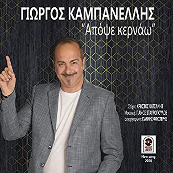 Apopse Kernao