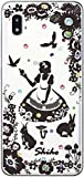 Galaxy A20 SC-02M スマホケース ギャラクシーA20 SC02M カバー らふら スワロフスキー 名入れ……