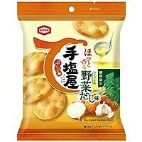 【販路限定品】亀田製菓 手塩屋ミニ 野菜だし味 55g×10袋