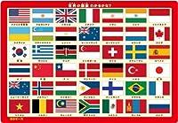 50ピース キッズパズル ぬりえシリーズ 世界の国旗 わかるかな? (26cmx37.5cm)