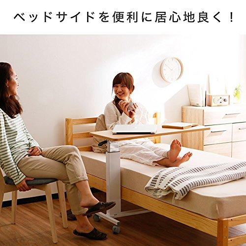LOWYA『ベッドサイドナイトテーブルF402_G1026』
