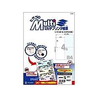 (まとめ買い) ヒサゴ マルチプリンタ帳票 B4 カラー 4面 100枚入 BP2050 【×3】