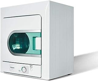 Sèche-linges Petit Domestique Sécheur d'une Capacité De 4,5 Kg Cylindre Intérieur en Acier Inoxydable, Appareil De Chauffa...