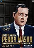 弁護士 ペリー・メイスン シーズン9 DVD-BOX Vol.2[DVD]