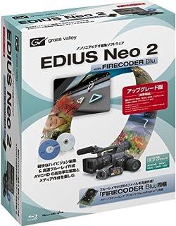 EDIUS Neo2 UPG版 with FIRE CODER Blu