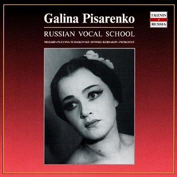 Russian Vocal School. Galina Pisarenko - vol.1
