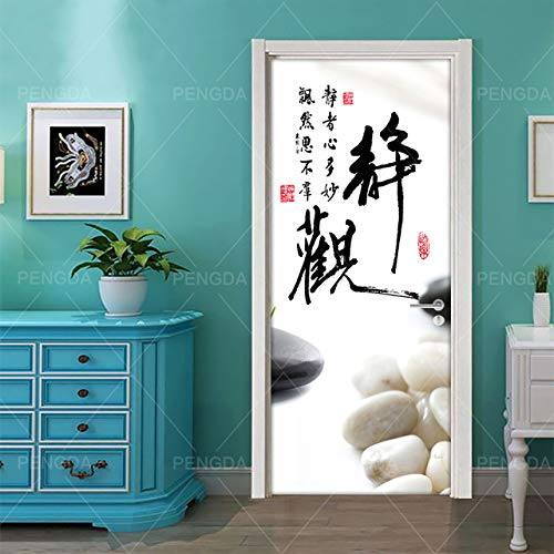 KJKL3D Door Stickers Wall Stickers Interior Doors Sticker Decal Art Chinese calligraphy and painting Self Adhesive Door Mural Removable Waterproof Home Decoration Living Room Bedrooms 95x215cm