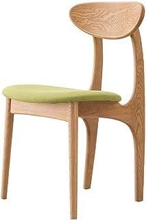 Shisyan Silla de comedor 2 sillas de madera maciza Silla de comedor a cenar simple combinación de mesa Silla Sillas de roble blanco ordenador silla de la cocina (Color: Verde, Tamaño: 51cm x 53cm x 86