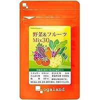 野菜&フルーツMix30 (120粒/約1ヶ月分)【123000110271001】