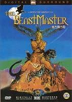 BEASTMASTER (1982)