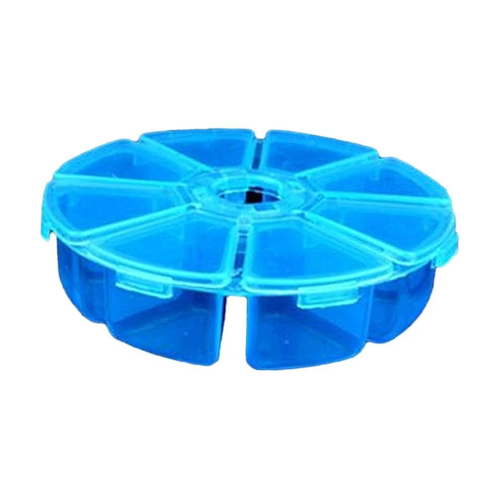 給料間隔過敏なDYNWAVE ネイルアート オーガナイザー 収納 ボックス 8コンパートメント 仕切り プラスチック 全4色 - ブルー
