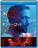オンリー・ゴッド スペシャル・コレクターズ・エディション[Blu-ray/ブルーレイ]