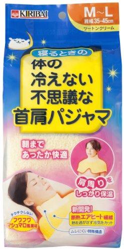 桐灰化学 寝るときの体の冷えない不思議な首肩パジャマ ツートンクリーム M-Lサイズ 1個
