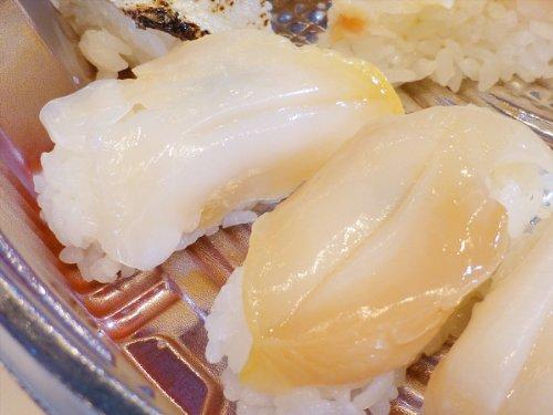 つぶ貝 スライス L 20枚×5パック つぶ ツブ ツブ貝 寿司ネタ お刺身 お寿司 海鮮丼 ツブ貝スライス 貝 【水産フーズ】