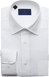 Men's Twill Regular Fit Dress Shirt White