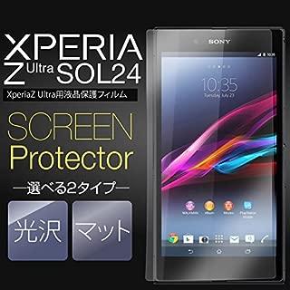 松平商会 Xperia Z Ultra(エクスペリアZウルトラ)用 液晶保護フィルム ノングレア(光沢なし)